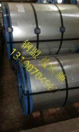 荆门马钢彩钢板 一吨出多少米