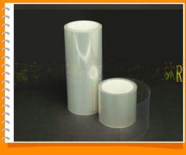 厂家供应 硅胶保护膜 PET保护膜 双透单层