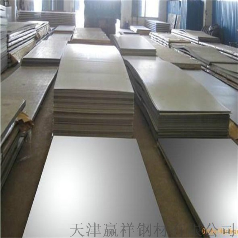 專業加工 防鏽鋁板 高質耐腐壓型 可發圖定製加工