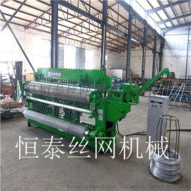 养殖防护围网实用电焊网美观荷兰网焊接设备铁丝网机器