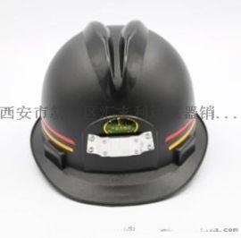 西安哪里有卖矿工帽矿用安全帽13891919372