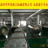 植物发酵饮料生产线 发酵饮料生产设备-十佳品牌