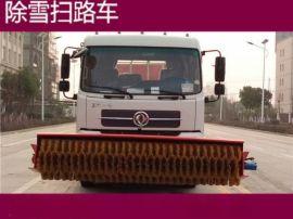 8吨道路清扫车厂家 8吨洗扫车送货上门