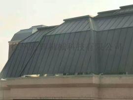 厂家供应铝镁锰屋面板65-400型 防腐环保