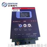 雷诺尔软启动器SSD 75KW