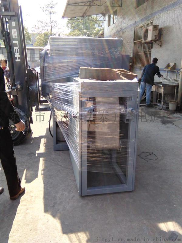 热处理用网带炉,厂家生产网带式淬火炉,隧道式渗碳炉