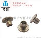 盛则供应GB875不锈钢半空心铆钉 不锈钢铆钉