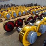 800×200行車大型鍛件輪 起重機軌道車輪組