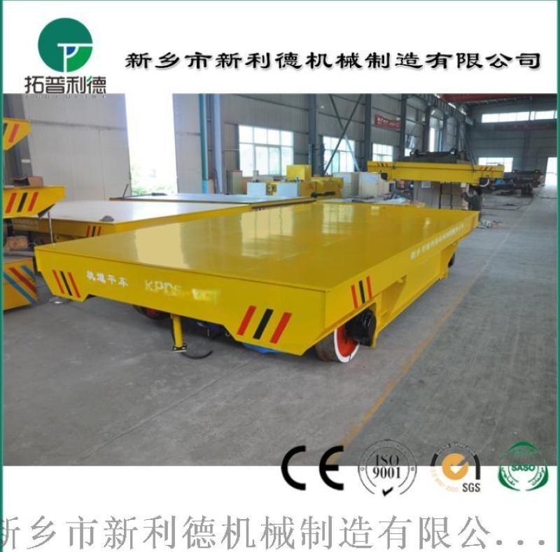 升高液壓搬運車轉運地平車電動平板車可定製