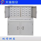认证资质30格手机信号屏蔽柜厂家 天瑞恒安