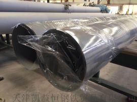 TP309S工业无缝钢管 TP309S不锈钢管报价