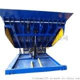 DCQ-490卸貨平臺 液壓裝卸平臺 卸貨平臺廠家