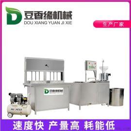 遵义豆腐机生产视频 新型多功能豆腐机