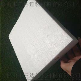 佛山泡沫厂建筑泡沫、建筑泡沫板、建筑填充泡沫板供应