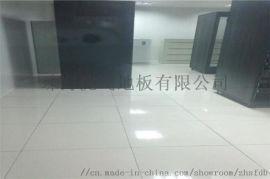 香洲沈飞地板 香洲防静电地板 专业生产,销售,安装