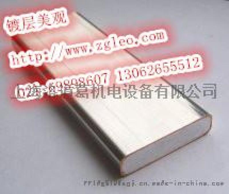 铝排镀银机不锈钢镀银