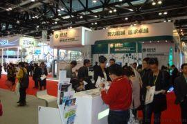 2020中国国际电力电工高低压电器展览会
