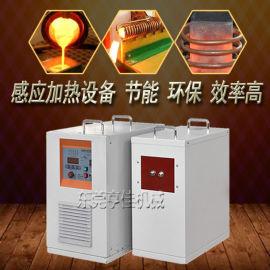 全固态感应加热机 全固态加热炉 感应热处理设备