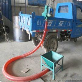 小型吸粮机型号齐全 便携式粮食软管吸粮机LJ
