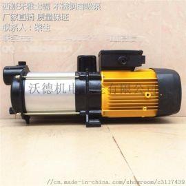 PRISMA15 4M离心泵 亚士霸泵多级不锈钢泵