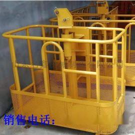 吊车吊篮 多功能高空 建筑外墙施工安全吊篮