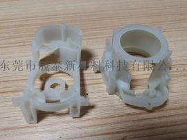 智慧衛浴耐磨尼龍塑料PA66 PPS PEI