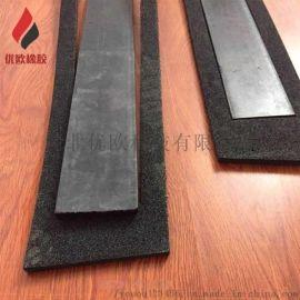 弹性垫板@石渠橡胶弹性垫板@橡胶弹性垫板生产厂家