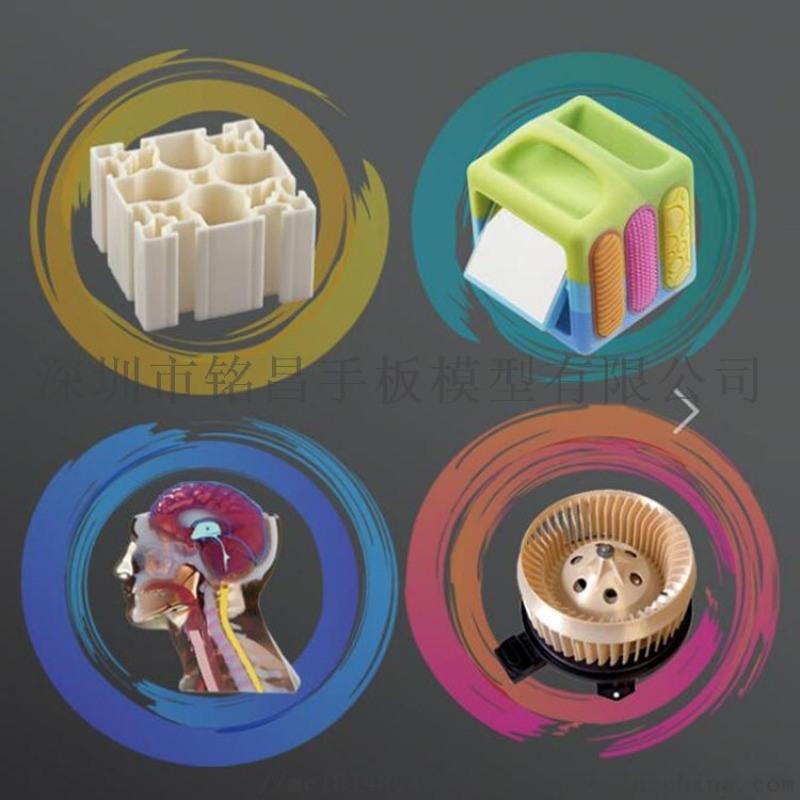 3D打印服务模型定制手办模型上色工艺品