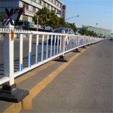 移动式道路护栏 市政工程隔离护栏 道路隔离带护栏