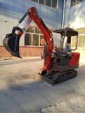 小型履帶式挖掘機田園小挖機
