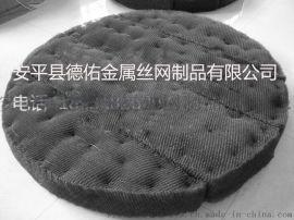 浙江304丝网不锈钢除沫器耐磨耐用