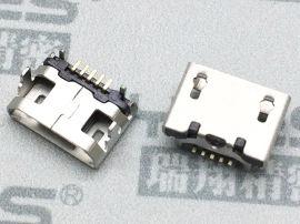 MICRO USB连接器 四角180度B-TYPE