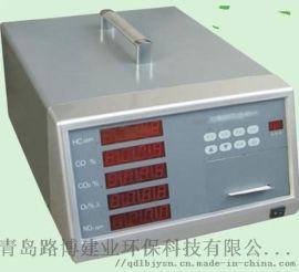 LB-501型五组分汽车尾气分析仪路博