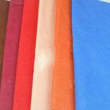 50克彩色棉紙批發鮮花包裝紙花束襯紙手工紙彩色棉紙