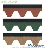 天信玻纤胎沥青瓦的类型