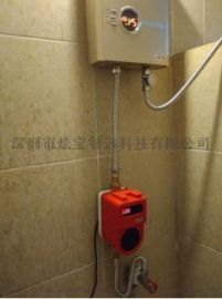 学生公寓热水工程水卡感应卡插卡淋浴水控机