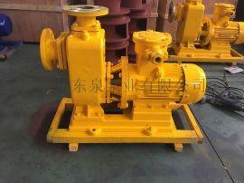 防爆型直联式CYZ-A自吸离心油泵 汽柴油专用油泵