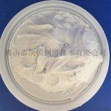 水槽祛锈膏 金属清洁抛光膏