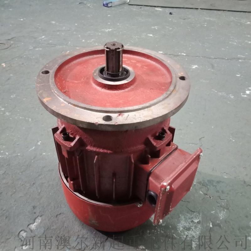 现货直供ZDY型运行起重电机 电动葫芦运行电机