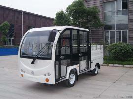 載重2噸雙排電動貨車 純電動四輪貨車