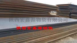 西安Q345BQ235B鋼板中厚板開平切割加工