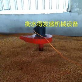 粮食降温单管风机 降温抽风机