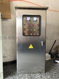 水泵配电柜7.5KW一控二ABB恒压供水不锈钢电柜成套订做二级配电箱