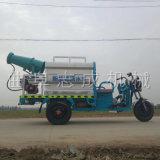 志成直供新能源洒水车多功能电动三轮喷洒雾炮车