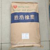 勝浩橡塑供應HDPE馬來酸酐接枝級 PE相容劑