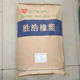 胜浩橡塑供应HDPE马来酸酐接枝级 PE相容剂