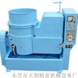 東莞大朗精富機械生產五金矽膠渦流研磨機