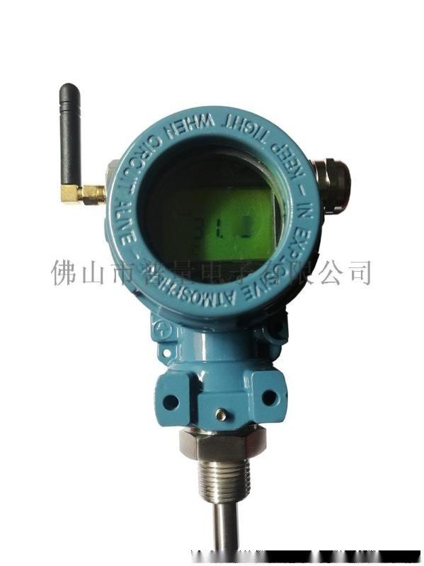 物联网无线温度传感器PT500-910