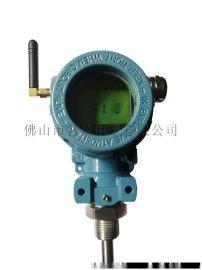 物联网无线温度傳感器PT500-910