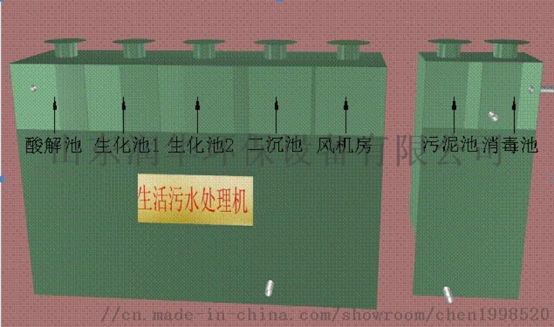 優質污水成套設備污水成套設備報價